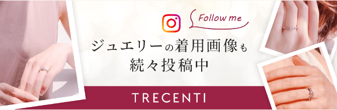 TRECENTI Instagram