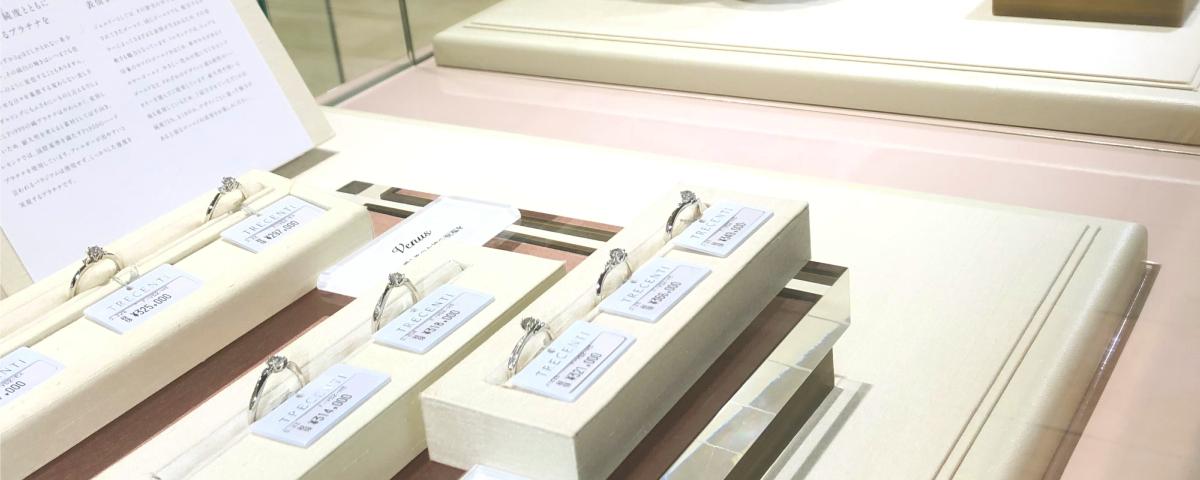 札幌ステラプレイス店のイメージ